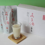 【冷】一ノ蔵 甘酒130g×6本入