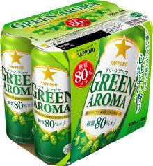 サッポロ グリーンアロマ 500ML6缶パック
