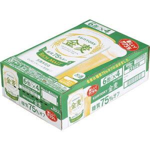 サントリー金麦糖質75%OFF 350缶1ケース「24本入」【2ケース送料無料※沖縄県は+1800円】