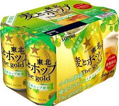 【東北限定】【7月14日発売】サッポロ麦と東北ホップTheGold350ML 6缶パック
