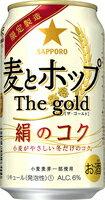 サッポロ 麦とホップ The gold 絹のコク350缶1ケース「24本入」【2ケースで送料無料】【あす楽...