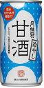 月桂冠 冷やし甘酒(ひやしあまざけ) 190g1ケース(30入)