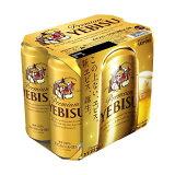 エビスビール500缶6本パック