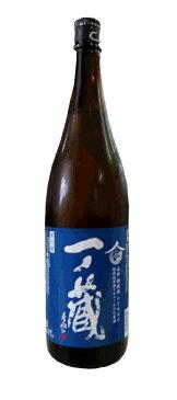 【2019】【冷】一ノ蔵 特別純米15%原酒 有機栽培米ひとめぼれ【生詰め】 1.8L
