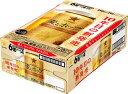 サッポロ 麦とホップ 350缶1ケース「24本入」【2ケースで送料無料※沖縄県は+2500円】【あす ...