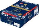 【在庫限り】サッポロ 麦とホップ 本熟 350缶1ケース「24本入」【2ケースで送料無料※沖縄県は+ ...