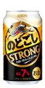 キリン のどごしSTRONG(ストロング) 350缶1ケース「24本入」【あす楽対応】【2ケース送料 ...