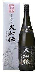 日本酒一ノ蔵 大和伝 特別純米酒