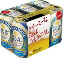サッポロ クリーミーホワイト 350ML6缶パック