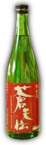 蒼天伝 純米酒蔵の華 720ml