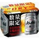 【発売日6月22日】アサヒスーパードライ 鮮度実感 350ML 6缶パック