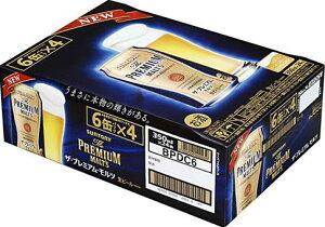 リニューアルで美味しくなりました2ケースで送料無料!プレミアムモルツ350缶1ケース「24本入」...