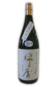 綿屋 純米大吟醸山田錦黒澤米 1.8L