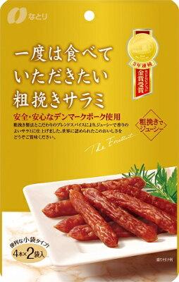 一度は食べていただきたい粗挽きサラミ60g