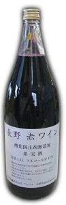 アルプス 長野赤ワイン 無添加 1.8L