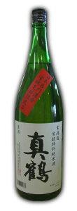 【加美郡加美町・田中酒造店】真鶴 素濾過生・特別純米酒1.8L