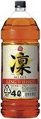 【1ケース送料無料】宝 キング ウイスキー 凛 <セレクト> 37%(4L ×4本)1ケース