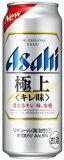 アサヒ 極上 キレ味 500缶1ケース「24本入」