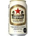 【限定発売】【2021】 サッポロ ラガービール350缶1ケース「24本入」【2ケース送料無料※沖縄県は+2500円】 - リカーショップとめ 水の里店