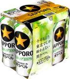 【10月23日】【限定醸造】サッポロ 黒ラベル東北ホップ100% 500缶6本パック