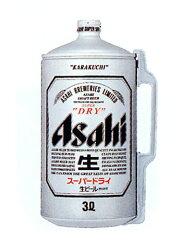 アサヒスーパードライ 3L樽
