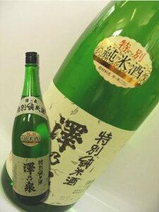 澤乃泉 特別純米酒 1.8L
