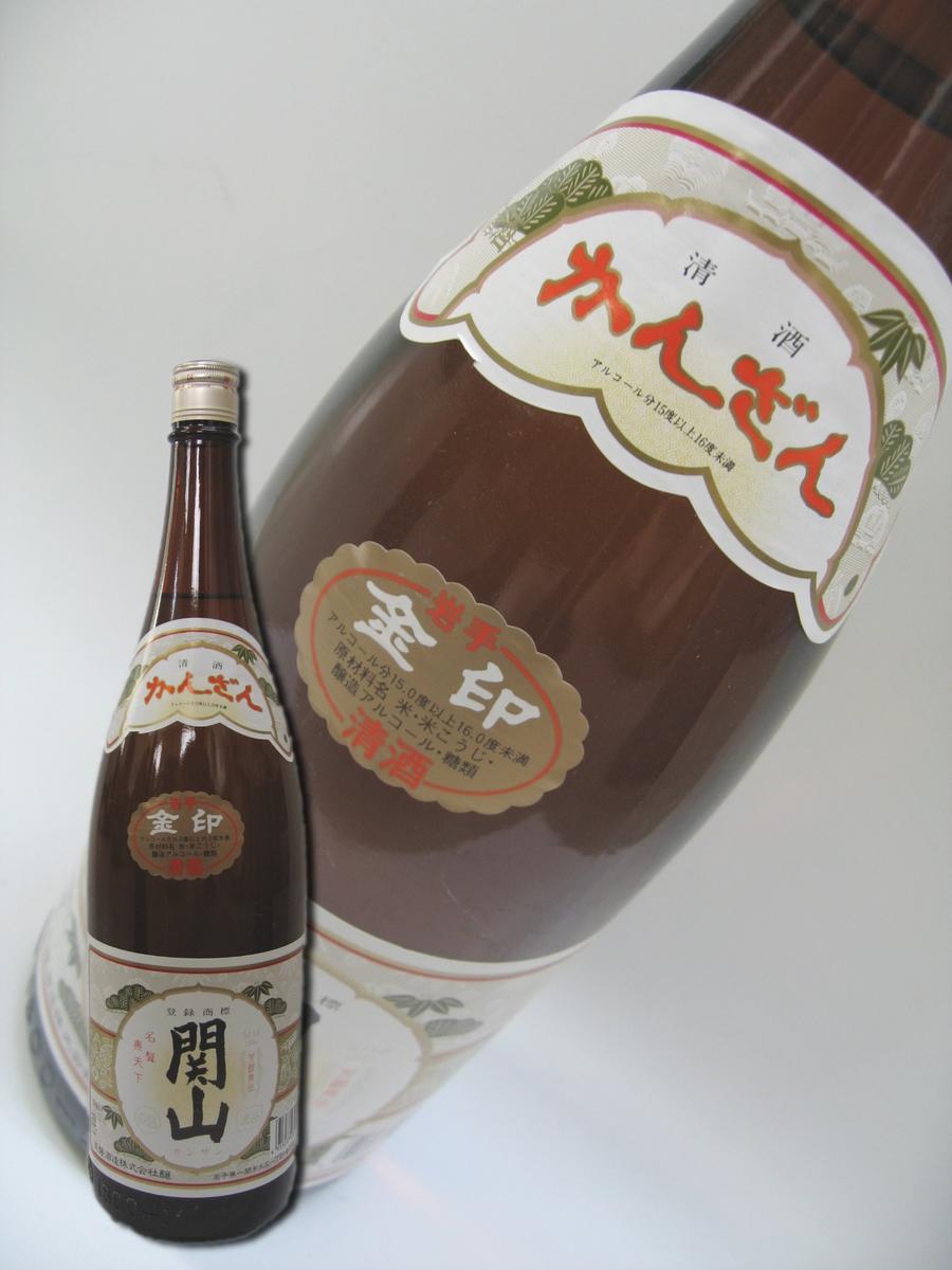 日本酒, 普通酒  18L