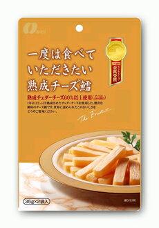 一度は食べていただきたい熟成チーズ鱈 64g(32g×2袋)