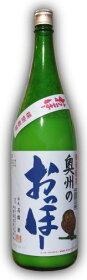 おっほー1.6L超甘口活性濁酒