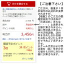 【2019】【冷】田林(でんりん) ひやおろし 純米吟醸美山錦 1800ml 2