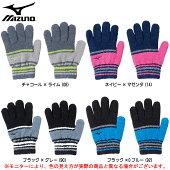 MIZUNO(ミズノ)ブレスサーモニットグラブ(マシュマロのびのび)(32JY5601)(BRERTHTHERMO/発熱/保温/スポーツ/アウトドア/防寒/カジュアル/手袋/一般用)