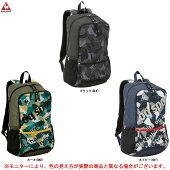 lecoq(ルコック)バックパック(QMBNJA08)(スポーツ/トレーニング/リュックサック/カジュアル/バッグ/かばん/鞄/一般用)