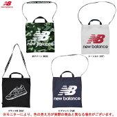 newbalance(ニューバランス)マルチトートバック(JABL8704)(スポーツ/アウトドア/カジュアル/ショルダーバッグ/サコッシュ/2way/ビッグロゴ/ストラップ付/鞄/かばん/一般用)