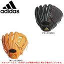 adidas(アディダス)少年軟式用グラブ オールラウンド用(ETY88)(野球/ベースボール/グローブ/子供用/ジュニア)
