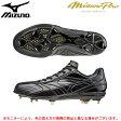 MIZUNO(ミズノ)ミズノプロ CQ(11GM1502)(野球/ベースボール/スパイク/合成底/金具埋込式/軽量/一般用)