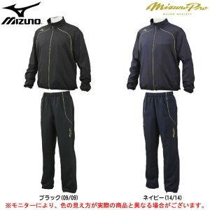MIZUNO(ミズノ)ミズノプロ トレーニングクロスシャツ パンツ 上下セット(12JC7R03/12JD7R03)(mizuno pro/ミズプロ/野球/ベースボール/トレーニング/ジャケット/男性用/メンズ)