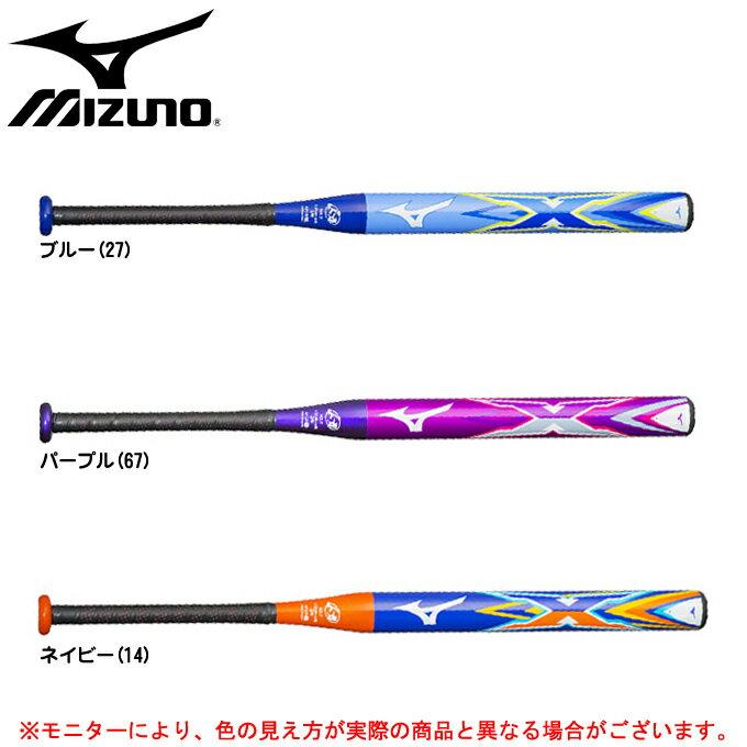 MIZUNO(ミズノ)ソフト1・2号用カーボンバット ミズノプロ エックス(1CJFS608)(ソフトボール/1号・2号ゴムボール用/FRP製/バット/少年用/ジュニア用)