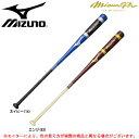 MIZUNO(ミズノ)ミズノプロ 硬式・軟式・ソフトボール用 木製ノックバット(1CJWK123)(mizuno pro/野球/ベースボール/硬式/軟式/ソフトボール/一般用)