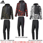 adidas(アディダス)5TフルジップフードジャケットパンツIGNITION上下セット(DUU73/DUU53)(野球/ベースボール/ソフトボール/トレーニング/ウインドブレーカー/男性用/メンズ)