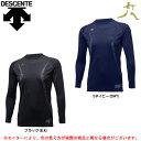 DESCENTE(デサント)大谷コレクション 長袖アンダーシャツ(STD761)(大谷翔平着用モデル/野球/ソフトボール/ベースボール/アンダーシャツ/トレーニング/男性用/メンズ)