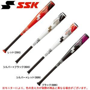 SSK(エスエスケイ)少年軟式用 金属バット ザ・プロフェッショナル(TPNJ0117F)(野球/ベースボール/バット/軟式野球/子供用/ジュニア)