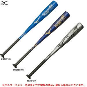 MIZUNO(ミズノ)少年軟式用金属バット プロフェッショナル(1CJMY136)(スポーツ/野球/ベースボール/子供用/ジュニア)