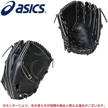 ASICS(アシックス)硬式用グラブ ゴールドステージ ダルビッシュモデル 投手用(3121A269)(野球/ベースボール/グローブ/グラブ/高校野球/一般用)