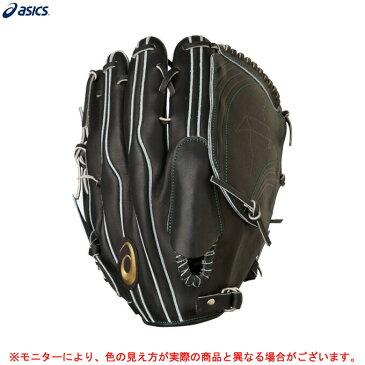 ASICS(アシックス)硬式グラブ ゴールドステージ 投手用 ダルビッシュモデル(3121A511)(野球/ベースボール/グローブ/グラブ/高校野球/一般用)