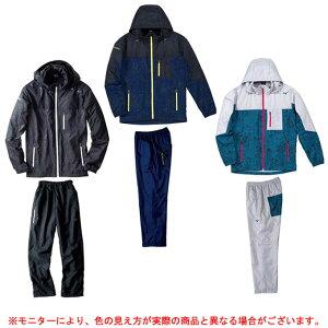 MIZUNO(ミズノ)ブレスサーモ ウォーマー 上下セット(32JE4630/32JF4630)(トレーニング/ウインドブレーカー/ジャケット/パンツ/裏起毛/発熱/男性用/メンズ)