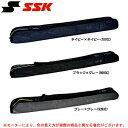 SSK(エスエスケイ)バットケース(1本用)(BA5009F)(野球/ベースボール/ソフトボール/バットバッグ/1本入れ用/一般用)