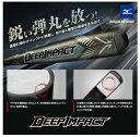 MIZUNO(ミズノ)軟式用FRP製バット DEEP IMPACT(1CJFR103)(ディープインパクト/野球/ベースボール/バット/トップバランス/FRP製/一般軟式/一般用) 2