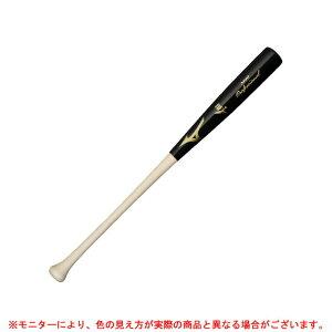 MIZUNO(ミズノ) 硬式用木製バット プロフェッショナル 菊池型(1CJWH17540)(野球/ベースボール/木製バット/硬式野球/メイプル/一般用)