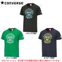 CONVERSE(コンバース)Authentic U.S.A 2WayプリントTシャツ(CB271307)(バスケットボール/バスケ/プラクティス/半袖/男性用/メンズ)