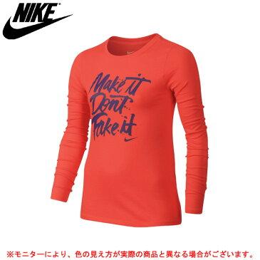 NIKE(ナイキ)ガールズ ロングスリーブ グラフィックTシャツ(715148)(スポーツ/ダンス/Tシャツ/長袖/女児/ジュニア/キッズ)